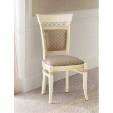 Дюкале стул